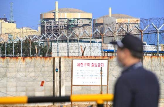 경주시 양남면의 월성원자력발전소 모습. 연합뉴스