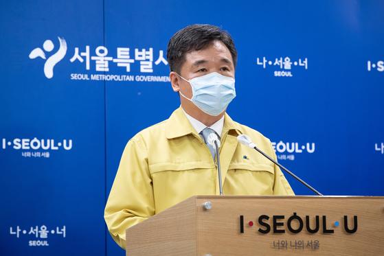 (서정협 서울시장 권한대행. 뉴스1