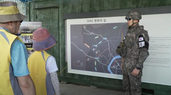 파주 'DMZ 평화의 길' 관광. 파주시