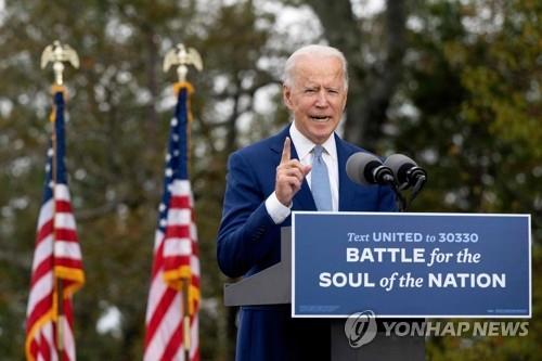 조 바이든 미국 대통령 당선인, [AFP=연합뉴스]