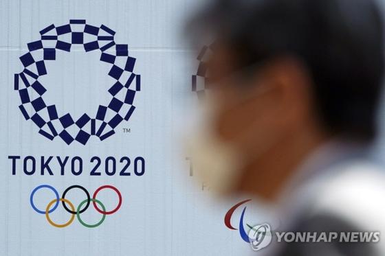 신종 코로나바이러스 감염증으로 2020 도쿄 올림픽이 1년 연기되면서 3조원의 경비가 추가로 발생한 것으로 나타났다. [AP=연합뉴스]