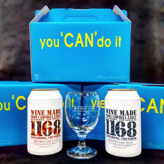 영동블루와인농원이 출시한 캔 와인 '베리와인 1168'. 연말을 맞아 스위트와 드라이 2종류와 와인 잔을 세트로 판매하고 있다. [사진 영동블루와인농원]