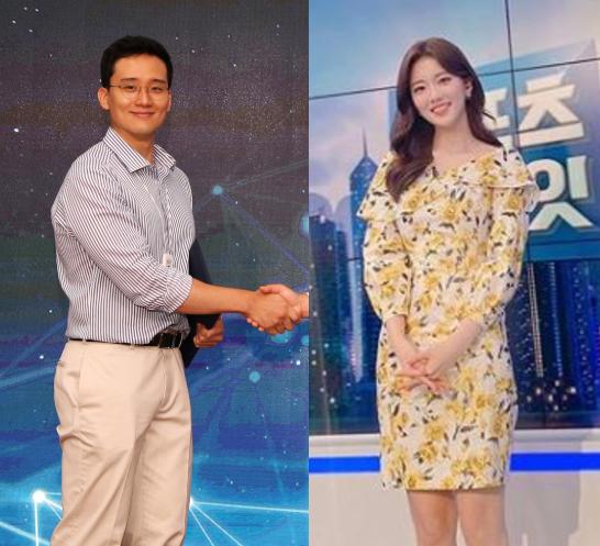 김대헌 호반건설 부사장(왼쪽), 김민형 아나운서. 사진 호반건설, 인스타그램