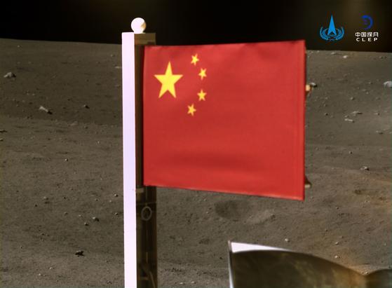 중국 국가항천국(CNSA)의 무인 달 탐사선 창어(嫦娥) 5호가 지난 4일 달 표면에 오성홍기를 꽂았다. [사진 CNSA]