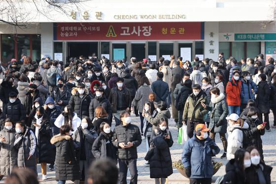 2021학년도 수시모집 논술고사가 치러진 6일 오전 서울 동대문구 경희대학교에서 수험생들이 시험장을 빠져나오고 있다. 연합뉴스