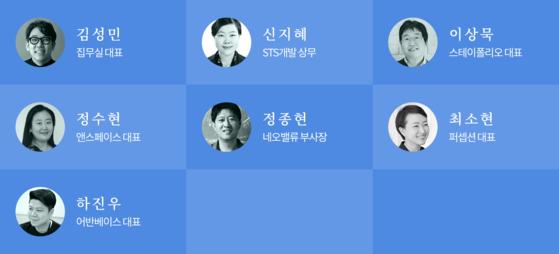 2021 폴인 트렌드북 인터뷰에 참여한 공간 전문가 7인