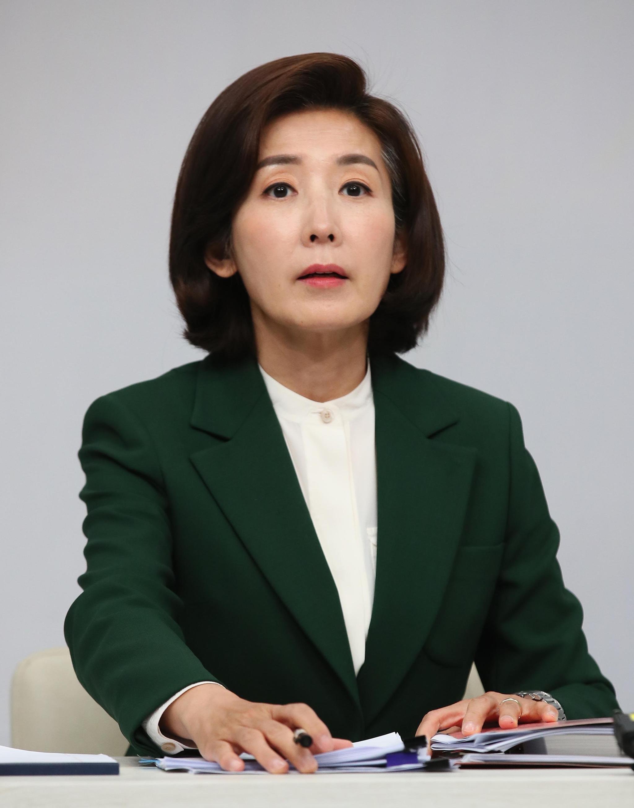 나경원 전 미래통합당 의원. 국회사진기자단