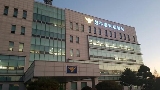 청주흥덕경찰서는 무인점포를 돌며 물건을 훔친 10대 3명을 검거, 범행 경위를 조사 중이다. [중앙포토]