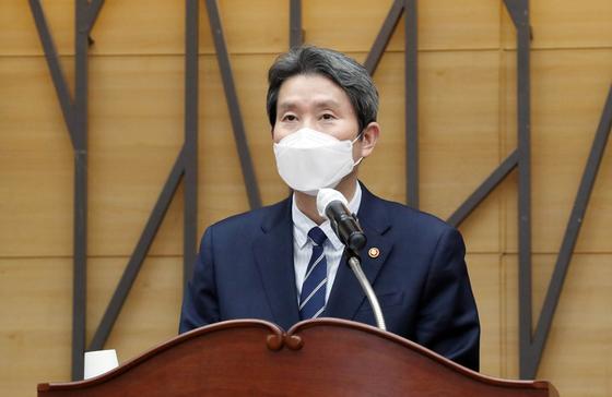 이인영 통일부 장관. [통일부=연합뉴스]