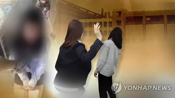 청소년 폭행 일러스트. 연합뉴스