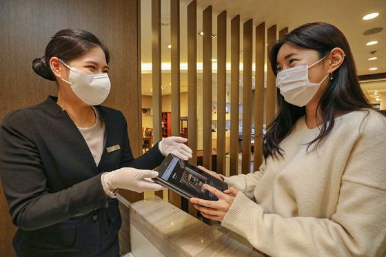 현대백화점은 내년 2월부터 2030세대를 위한 VIP 멤버십을 운영한다. 사진 현대백화점