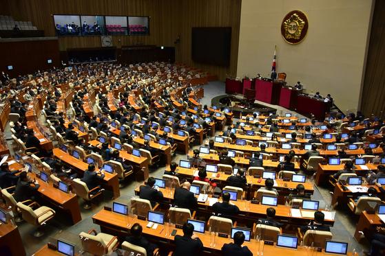 9일 오후 국회 본회의가 개의되고 있다. 오종택 기자