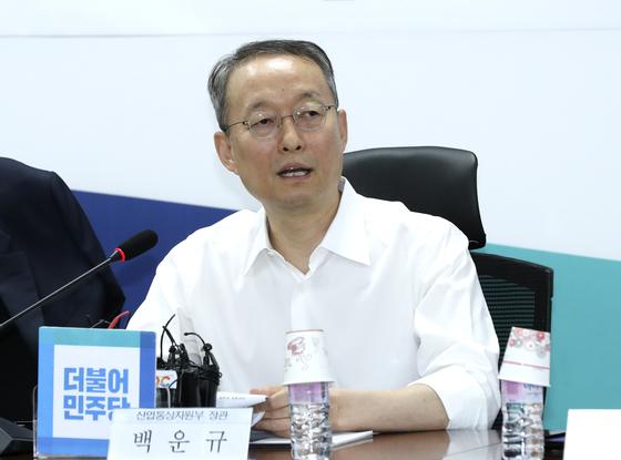 백운규 전 산업통상자원부 장관. 임현동 기자