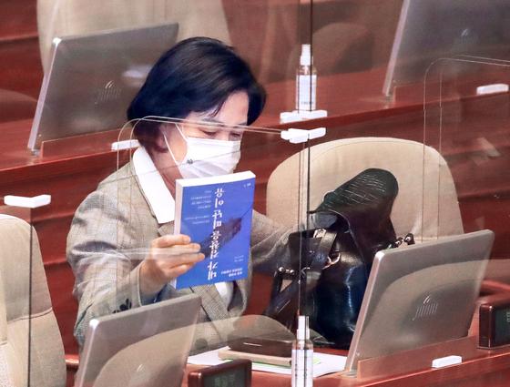 추미애 법무부 장관이 9일 국회에서 열린 정기회에 참석하며 '내가 검찰을 떠난 이유'라는 책을 가방에서 꺼내고 있다. 오종택 기자