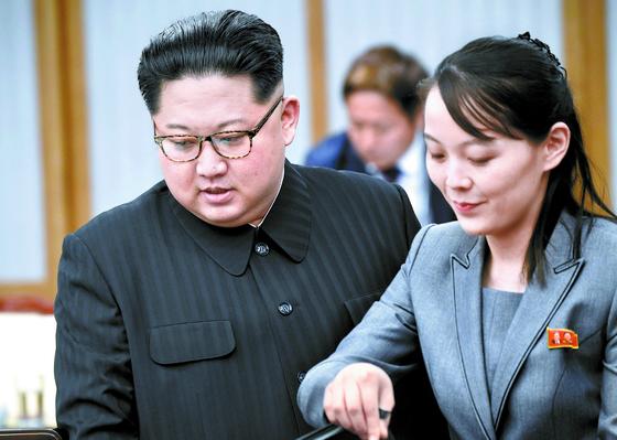 김정은 북한 국무위원장과 그의 여동생인 김여정 당 제1부부장 [연합뉴스]