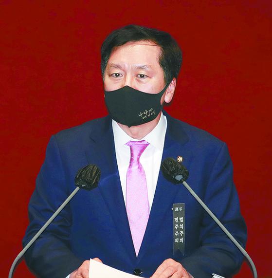 김기현 국민의힘 의원이 9일 국회 본회의에서 무제한 토론(필리버스터)을 하고 있다. [뉴시스]