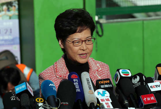 홍콩의 캐리 람 행정장관. [연합뉴스]