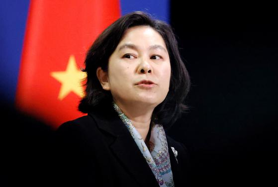 화춘잉 중국 외교부 대변인. [로이터=연합뉴스]