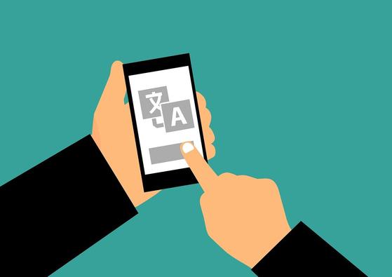 벌써 스마트폰 통역 앱을 사용해 가이드 없이 해외여행을 하는 사람이 늘고 있다. 언젠가는 회의 통역까지 사라지지 싶다. [사진 pxhere]