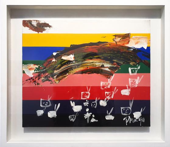 백남준,Untitled, 1994_Oil on canvas, 45.5 x 38 cm.[사진 리안갤러리]