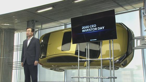 이원희 현대차 사장이 10일 '인베스터 데이'에서 미래 기술에 대해 설명하고 있다. 사진 현대차