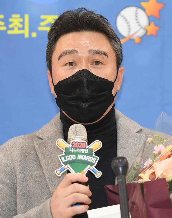 프로지도자상을 수상한 이동욱 NC 감독