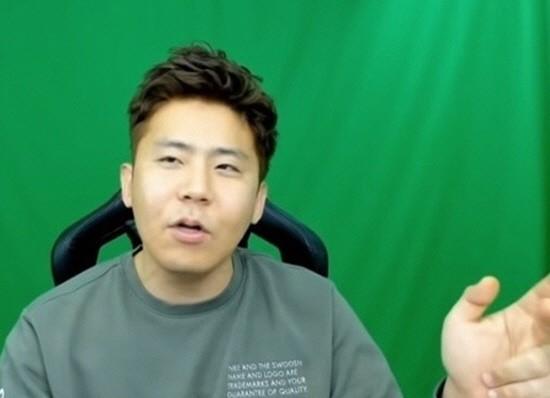 사진 BJ 철구 유튜브 캡처