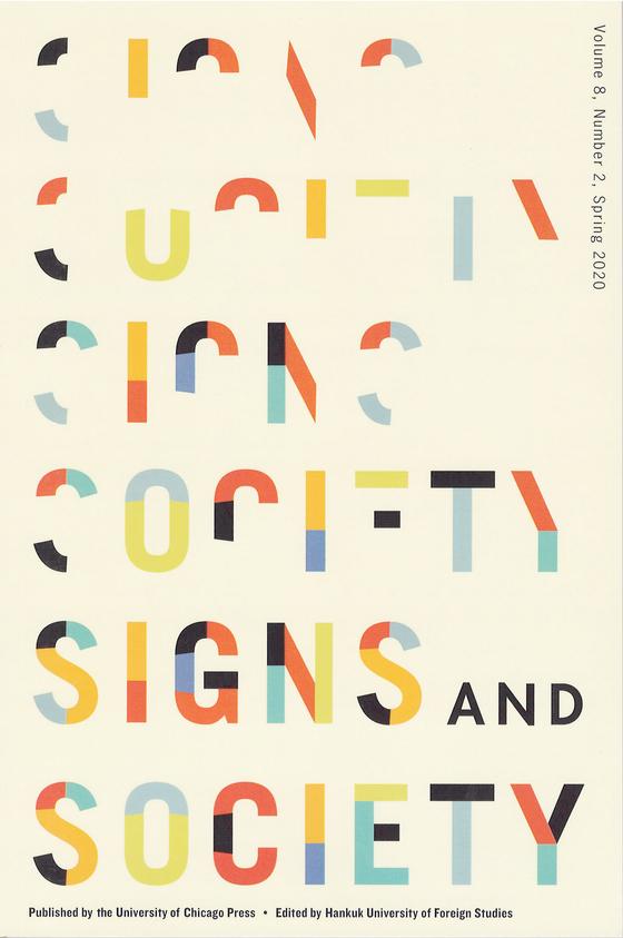 한국외대 HK 세미오시스 연구센터 발간 국제학술지 'Signs and Society'