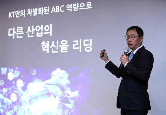 구현모 KT 대표가 10월 KT 경영진 기자간담회에서 경영 비전을 발표하고 있다. 뉴시스.