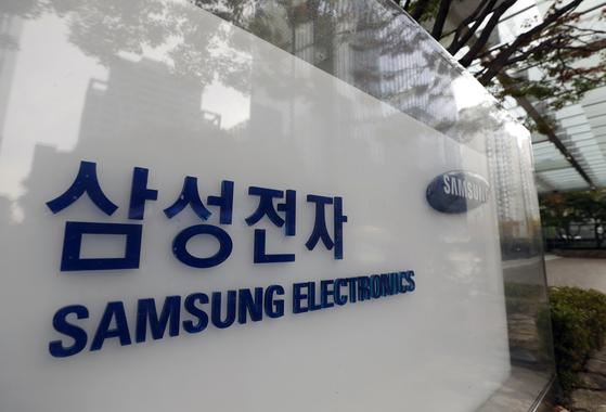 올해 글로벌 100대 기업(포브스 글로벌 2000 기준)에 이름을 올린 한국 기업은 삼성전자가 유일했다. 사진은 삼성전자 서초사옥. 뉴시스