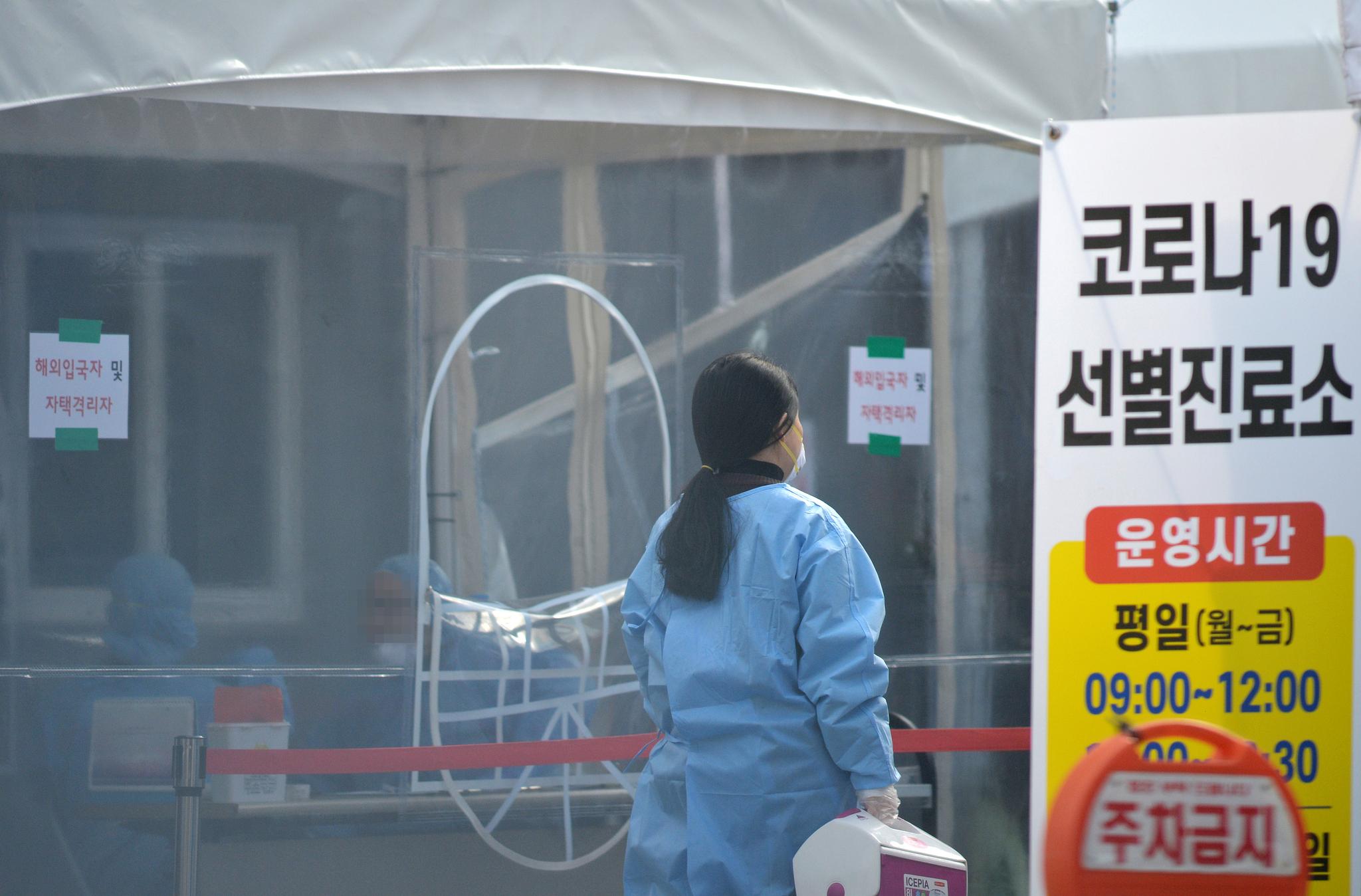 코로나19 선별진료소 자료사진. 프리랜서 김성태