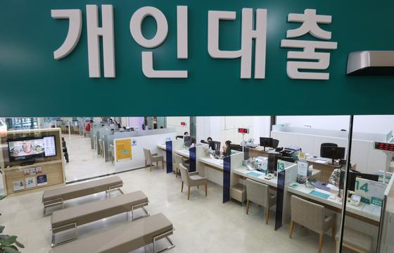 서울시내 시중은행 대출 창구 모습. 연합뉴스