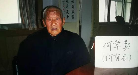 일본 미쓰비시 광업에 강제 징용 된 중국인 호스ェ진 (무엇 學勤). 허 씨는 2016 년 소송 제기 당시 생존 해 있었지만, 후에 2017 년에 사망했다. [동이밍 변호사 제공]