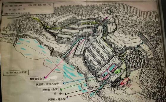 1944 년 중국이 강제 징용 된 작업했던 일본 규슈 미야자키 현 미쓰비시 광업 주식회사가 운영하고 있던 작업장 배치. [동이밍 변호사 제공]