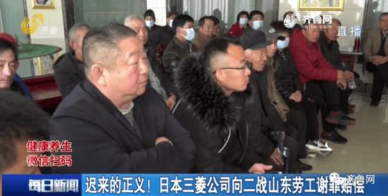 7 일 중국 산 동성 제남에서 강제 징용 피해자 유족 30 명이 미쓰비시 중공업에서 1 인당 보상금 10 만 위안 (1700 만원)을 처음으로 지급되었다. [치뤼망 캡쳐]