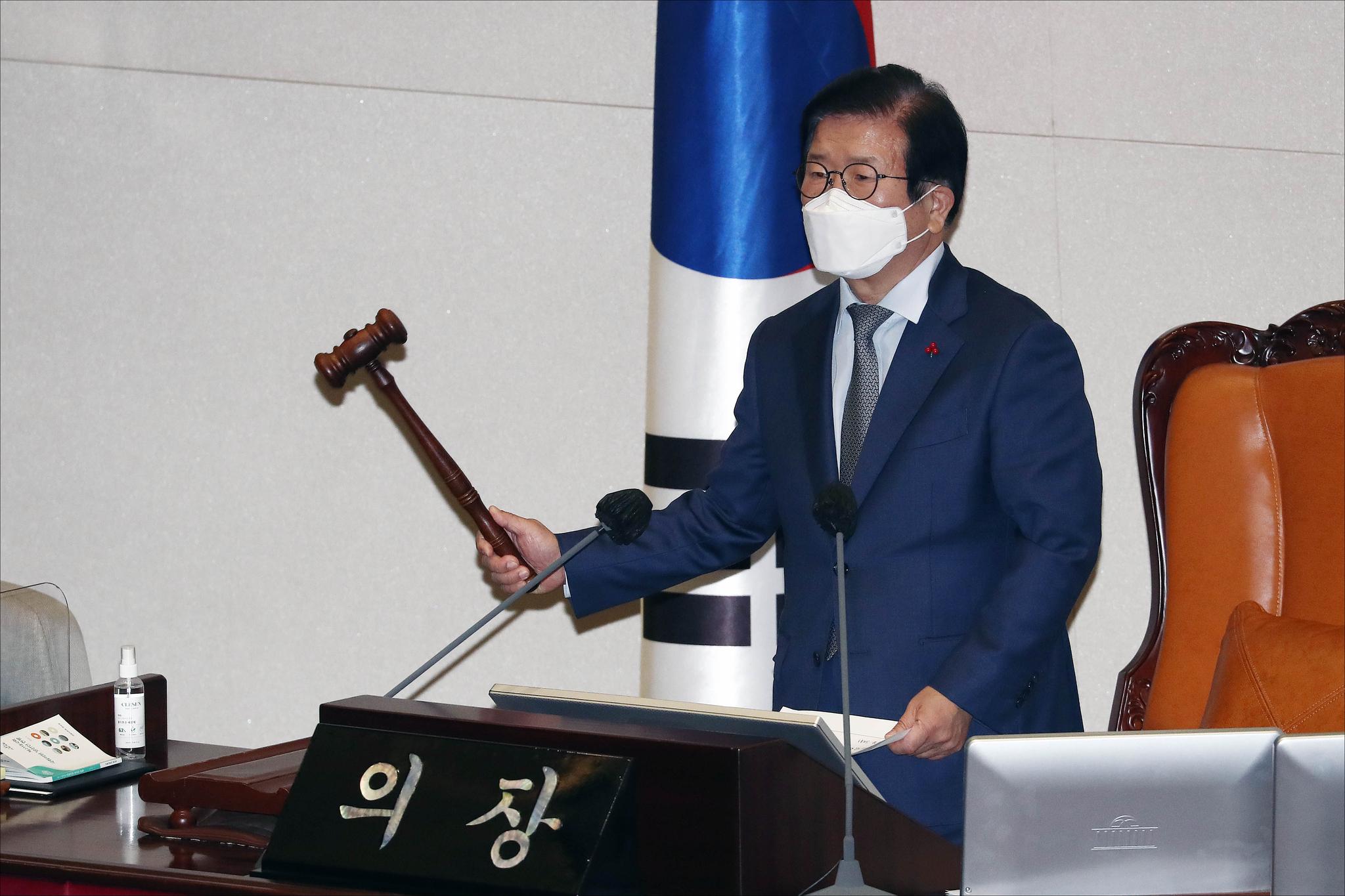 박병석 국회의장. 오종택 기자