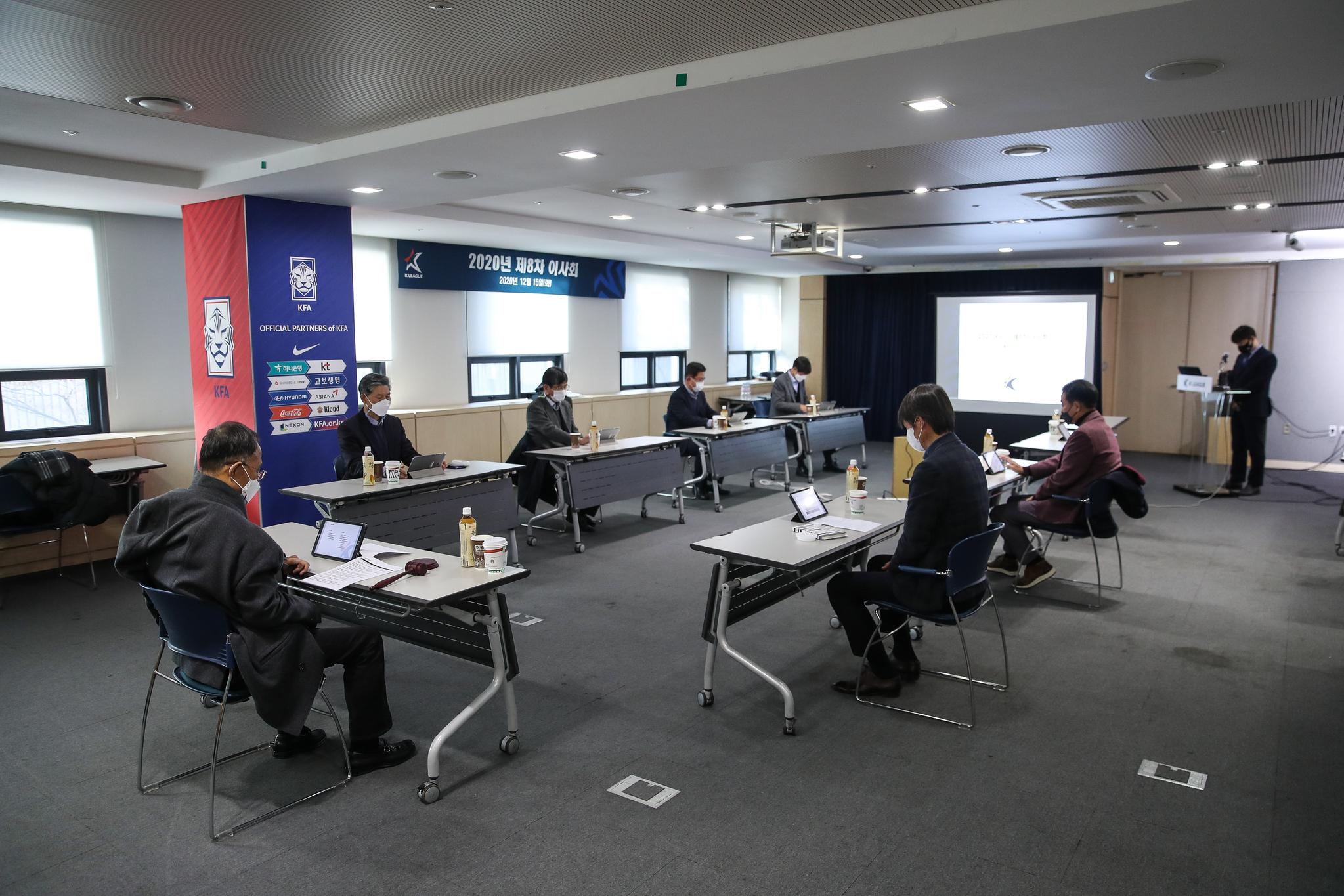 15일 서울 종로구 축구회관에서 한국프로축구연맹 제8차 이사회가 열리고 있다. [사진 프로축구연맹]