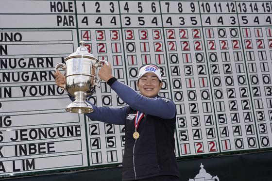 세계 랭킹도 대폭 끌어올린 US여자오픈 우승자 김아림. [AP=연합뉴스]