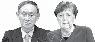 스가(左), 메르켈(右)