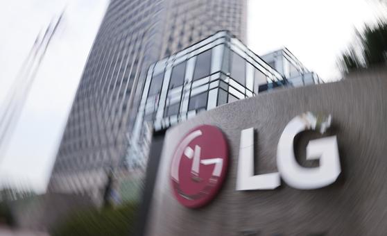 LG 본사가 있는 서울 여의도 LG 트윈타워 모습. [연합뉴스]