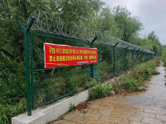중국에서 신종 코로나바이러스 감염증(코로나19) 사태 발생 직후 북한이 국경을 봉쇄했다. 사진은 중국 투먼 두만강변에 설치된 철책. [연합뉴스]