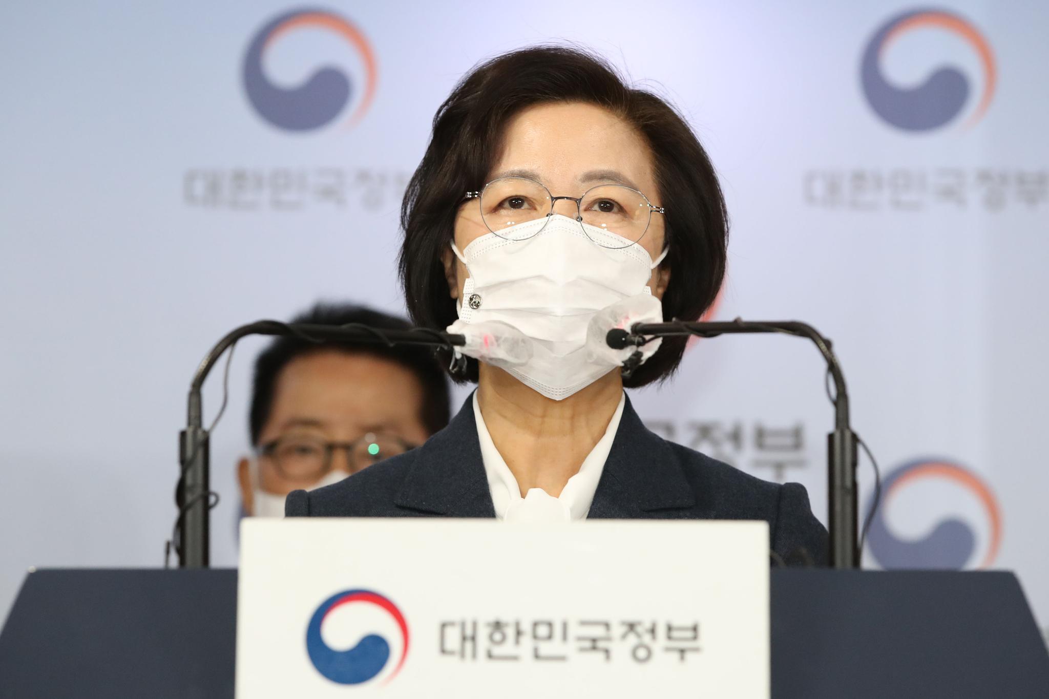 추미애 법무부 장관. 사진공동취재단