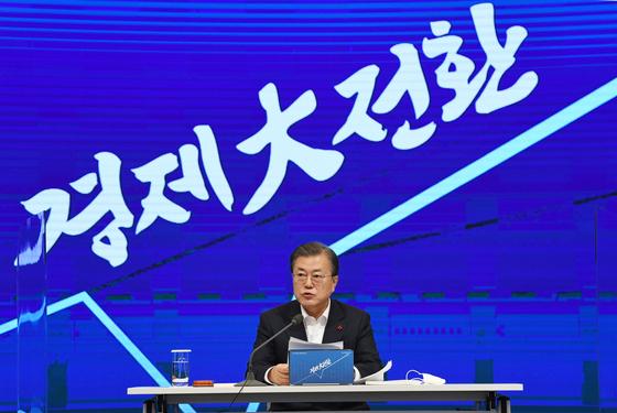 문재인 대통령이 17일 오전 서울 중구 대한상공회의소 국제회의장에서 열린 2021년 경제정책방향보고에서 모두발언을 하고 있다. 청와대사진기자단