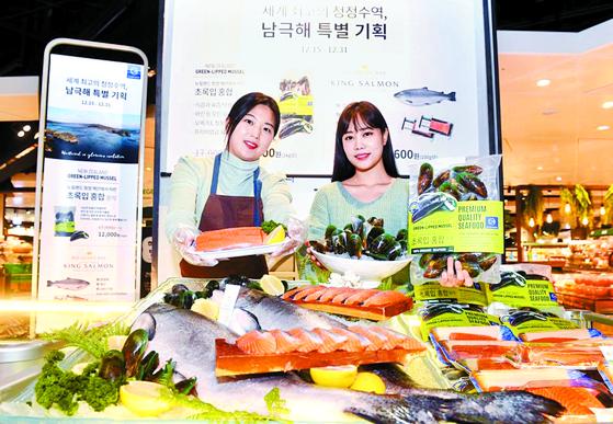 남극해 킹연어·초록입홍합 특별기획전