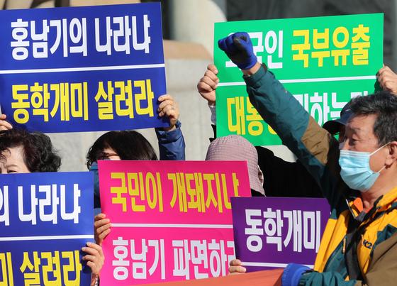 한국주식투자연합회 회원들이 지난 10월 청와대 분수대 앞에서 기자회견을 열고 대주주 양도소득세 기준을 현행 10억 원으로 유지할 것을 촉구하고 있다. 연합뉴스
