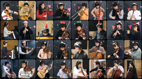 16일 온라인 공연한 '뷰티플마인드 오케스트라'의 징글벨 중 한 장면. [유튜브 캡처]