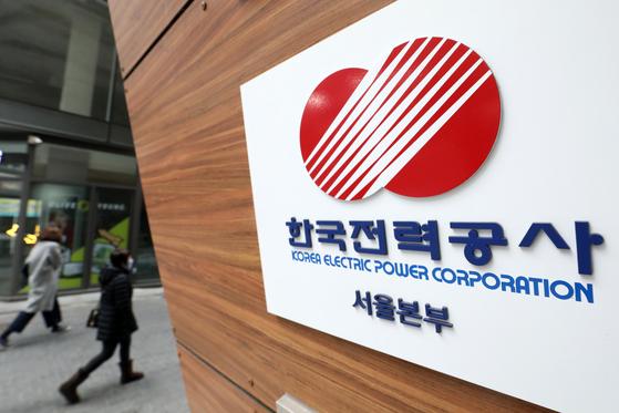 산업부와 한국전력이 사상 처음으로 전기요금에 환경비용을 분리해 청구한다. 또 연료비에 따라 전기요금을 달리 받는 연료비 연동제도 10년만에 다시 도입하기로 했다. 사진은 서울 중구 한국전력 서울본부 모습. 뉴스1