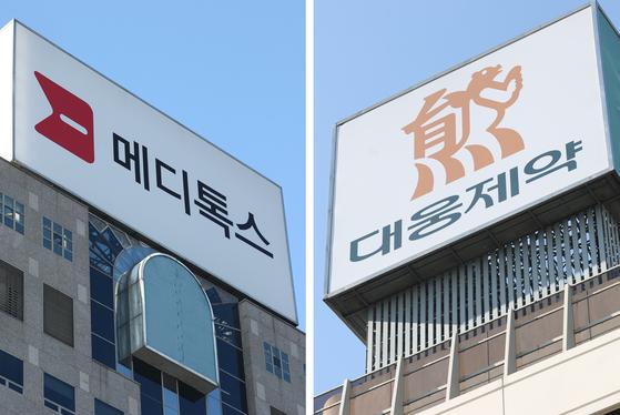 서울 강남구에 위치한 메디톡스 빌딩과 대웅제약 본사의 모습. [연합뉴스]