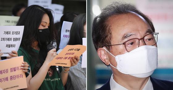 지난 6월 9일 부산시청 앞 광장에서 열린 오거돈 전 부산시장(오른쪽) 엄벌 및 2차 가해 중단 촉구 기자회견에서 부산 성폭력상담소의 한 활동가가 피해자 입장문을 대독하고 있다. 연합뉴스·뉴스1