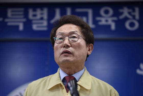 조희연 서울시교육감이 지난 5월 18일 오후 서울시교육청에서 등교 수업 운영 방안을 발표하고 있다. 이날 조 교육감은 2021학년도 수능을 재연기 하자고 제안했다. 연합뉴스